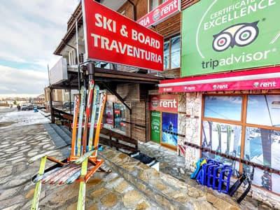 Verleihshop Ski & Board Traventuria - Ski Bansko, Bansko in 92E Pirin Str. (Pirin Palace Hotel)