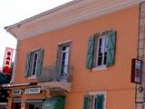 Hôtel du Village Les Rousses