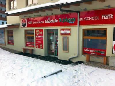 Verleihshop Skiverleih - Skischule St. Johann, St. Johann i. Tirol in Speckbacherstrasse 41a